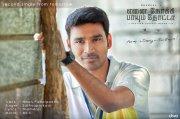 Movie Album Dhanush Film Enai Nokki Paayum Thota 197