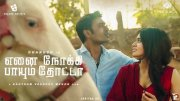New Stills Cinema Enai Noki Paayum Thota 905