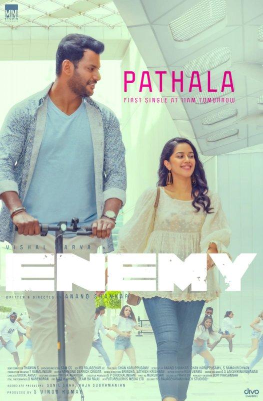 New Gallery Movie Enemy 6939