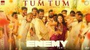 Sep 2021 Albums Cinema Enemy 7875