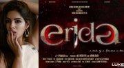 Pictures Erida Film 8413