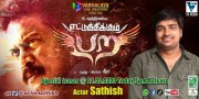 2020 Photos Ettu Thikkum Para Tamil Cinema 1448