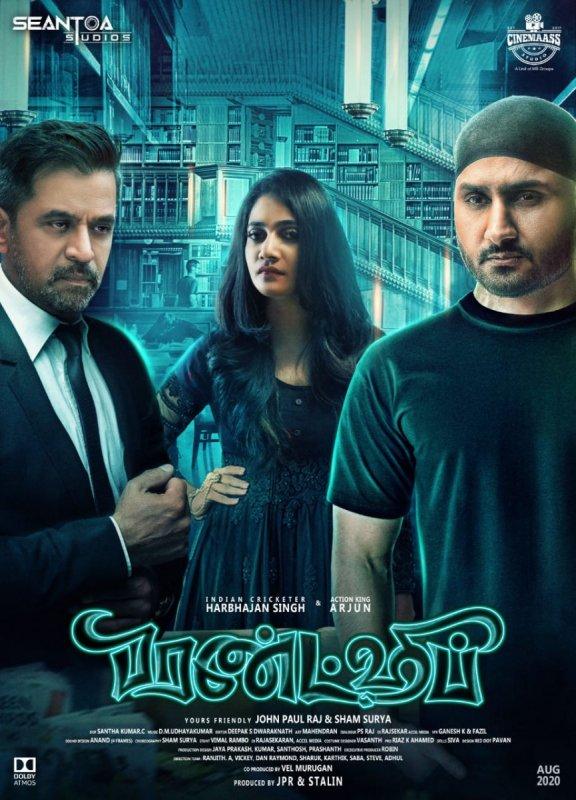 Arjun Losliya Harbhajan In Movie Friendship 865