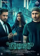 Arjun Losliya Harbhajan Singh In Movie Friendship 32