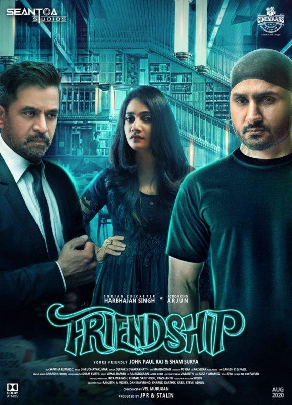 Arjun Losliya Harbhajan Singh In Movie Friendship 32