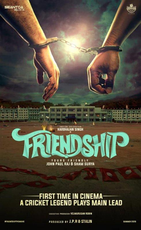 Cricketer Harbhajan Singh In New Movie Friendship 219
