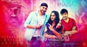 New Picture Friendship Tamil Movie 553