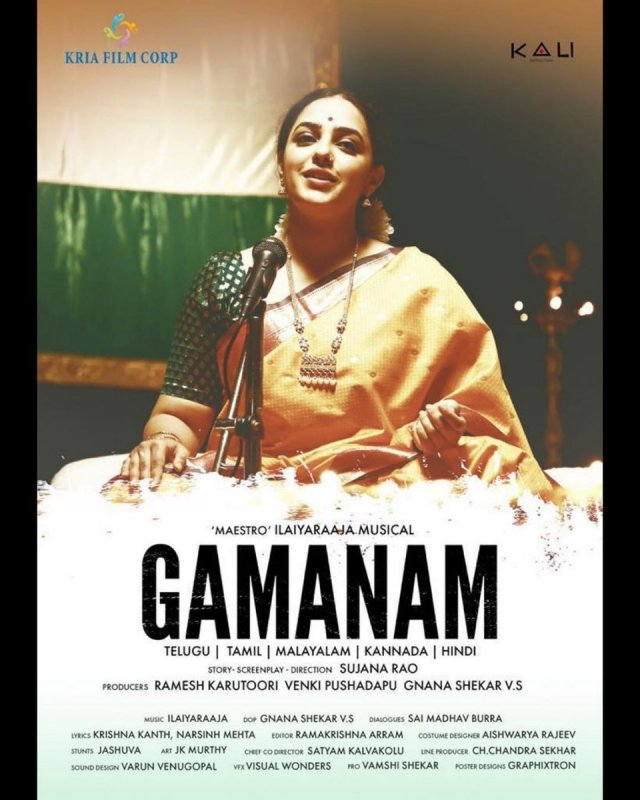 Film Gamanam Recent Photo 5670