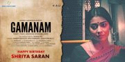 Pics Tamil Cinema Gamanam 7164