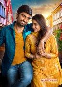 2017 Images Cinema Gemini Ganeshanum Suruli Raajanum 4323