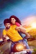 New Album Gemini Ganeshanum Suruli Raajanum Cinema 6319