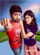 New Image Tamil Film Gemini Ganeshanum Suruli Raajanum 8021