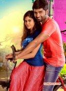 Tamil Film Gemini Ganeshanum Suruli Raajanum Jul 2017 Album 1635