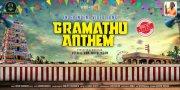2021 Gallery Tamil Film Gramathu Anthem 8484