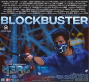 2019 Pic Hero Tamil Movie 2277