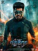 Siva Karthikeyan Hero Movie Poster 701