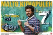 Siva Karthikeyan New Movie Hero Poster 381
