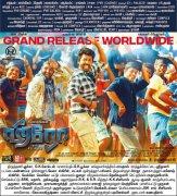 Tamil Film Hero New Wallpaper 9706