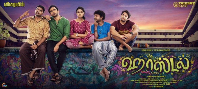 Apr 2021 Images Hostel Tamil Cinema 2931