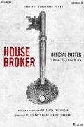 House Broker