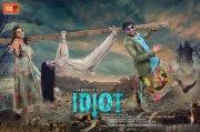 Movie Idiot Recent Albums 6138