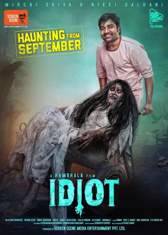 New Albums Idiot Movie 7343