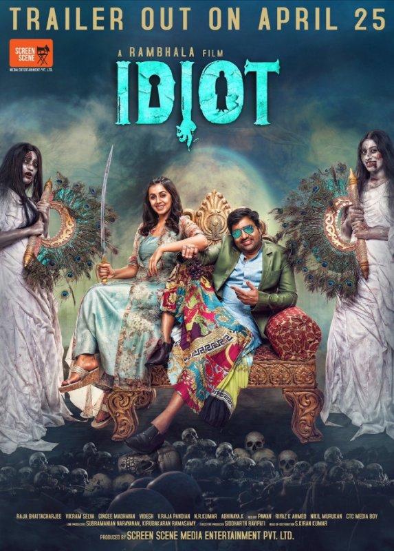Tamil Cinema Idiot Apr 2021 Photo 8645