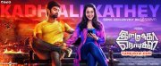 Mar 2018 Photo Imaikkaa Nodigal Tamil Film 4858