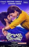 Recent Gallery Tamil Movie Imaikkaa Nodigal 9440