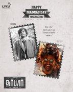 Latest Photos Tamil Film Indian 2 4516