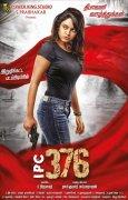 Nanditha Swetha In Ipc 376 Movie 757