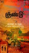 Irandam Ulagaporin Kadaisi Gundu Tamil Movie Recent Pics 4800