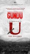 Movie Irandam Ulagaporin Kadaisi Gundu Latest Wallpapers 8960