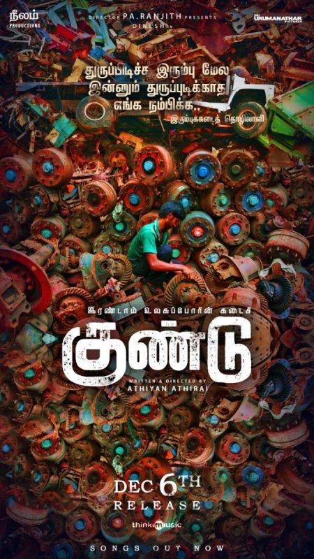 New Still Tamil Movie Irandam Ulagaporin Kadaisi Gundu 2645