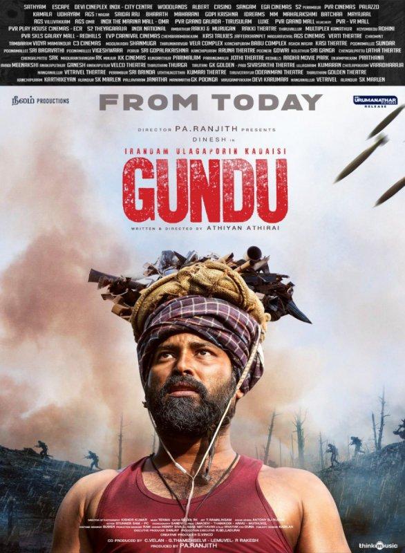 Pictures Irandam Ulagaporin Kadaisi Gundu Tamil Cinema 7073
