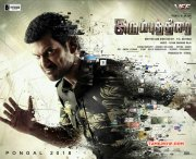 Tamil Movie Irumbu Thirai Mar 2018 Image 5739