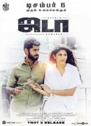 Jada Tamil Film Latest Photos 2548