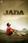 Recent Pics Tamil Film Jada 2852