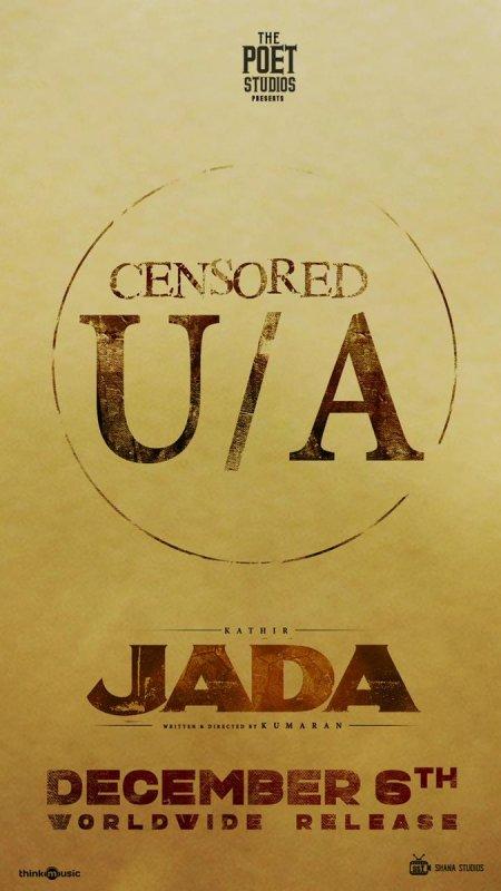 Wallpaper Jada Cinema 1914