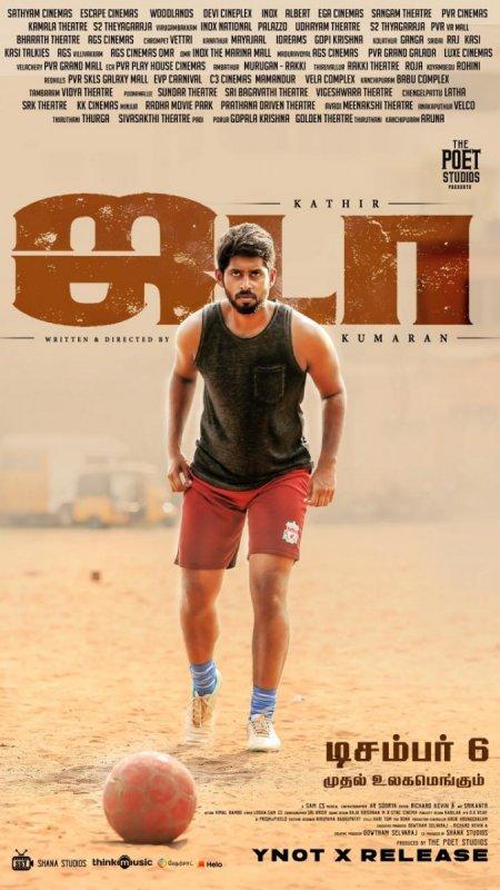 Wallpapers Jada Tamil Film 8499