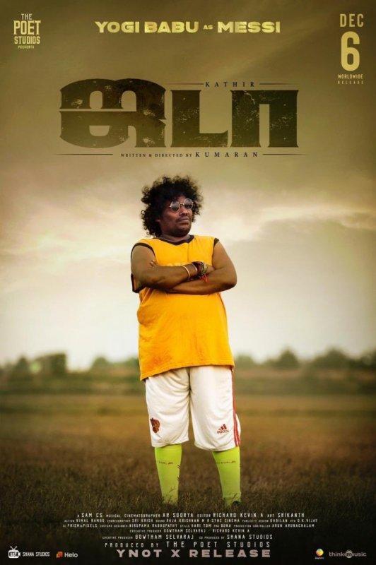 Yogi Babu In Movie Jada 565