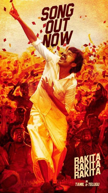 2020 Album Tamil Movie Jagame Thanthiram 4769
