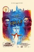 2020 Pic Jagame Thanthiram Tamil Film 9766
