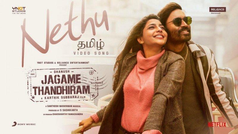 2021 Pics Jagame Thanthiram Tamil Movie 9351