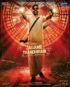 Album Dhanush Film Jagame Thanthiram 613