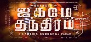 Feb 2020 Albums Tamil Cinema Jagame Thanthiram 9039