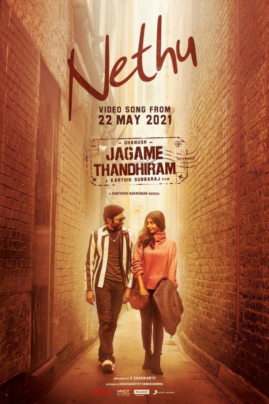 Film Jagame Thanthiram 2021 Gallery 592