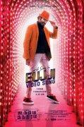 Tamil Movie Jagame Thanthiram Nov 2020 Gallery 5094