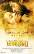 New Pic Tamil Cinema Jail 9491