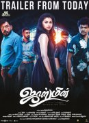 Jasmine Tamil Movie Recent Pictures 4905